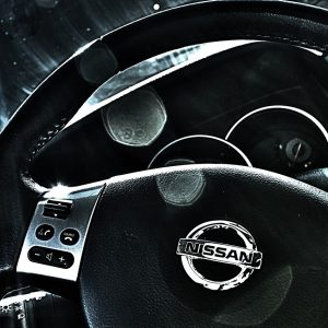 Nissan Backup Cam Recall